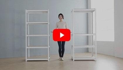 ASSEMBLY-VIDEO