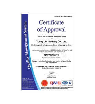 01-ISO-9001-Acquired-Certificate-in-2018