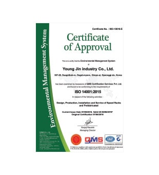 02-ISO-14001-Acquired-Certificate-in-2018