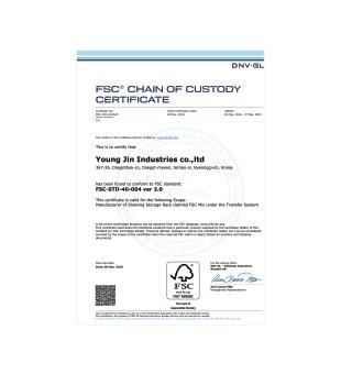 03-FSC-Certificate
