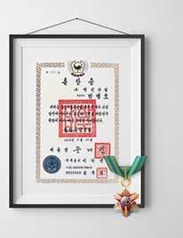 homedant-feature-storage-38-awards-bronze-medal-of-industrial-effort