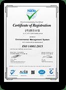 ISO 14001 인증