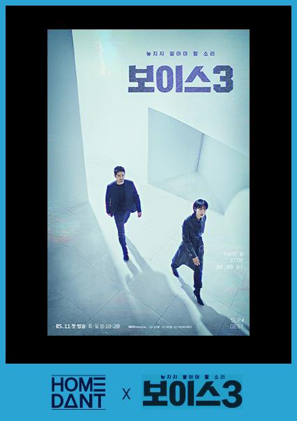 homedant-featurae-storage-41-Korea-Drama-PPL-1