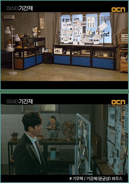 homedant-feature-storage-41-Korea-Drama-PPL-5