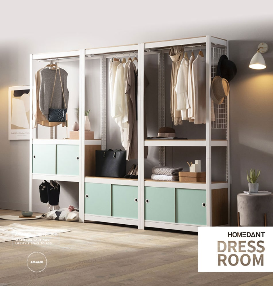 homedant-feature-wardrobe-dress-room